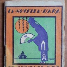 Libros antiguos: EL VENTALL DEL PRÍNCEP CHE-HUANG-TE PER JOSEP LLEONART. LA NOVEL·LA D'ARA NÚM 16 . ANY 1923. Lote 265203809