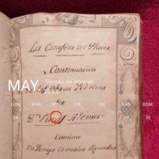 Libros antiguos: LIBRO MANUSCRITO DE MANUEL CASAL Y AGUADO (LUCAS ALEMAN) SIGLO XVIII. Lote 265854214