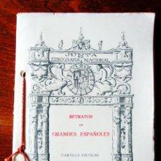 Libros antiguos: 1924 - RETRATOS DE GRANDES ESPAÑOLES - CARTILLA ESCOLAR. Lote 266905584