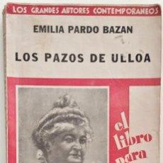 Libros antiguos: LOS PAZOS DE ULLOA - EMILIA PARDO BAZAN - COLECCIÓN EL LIBRO PARA TODOS - AÑO 1930. Lote 267149609