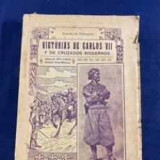 Livres anciens: VICTORIAS DE CARLOS VII Y DE CRUZADOS MODERNOS. Lote 267549994