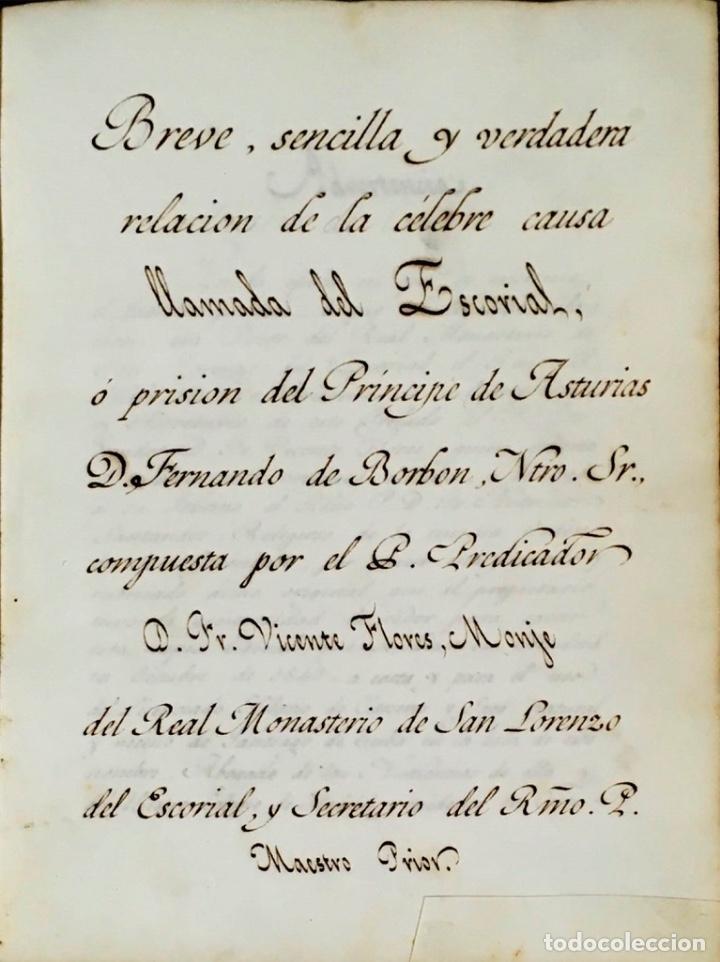 CAUSA DEL ESCORIAL. FR. VICENTE FLORES. (Libros Antiguos, Raros y Curiosos - Historia - Otros)