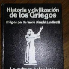 Libros antiguos: HISTORIA Y CIVILIZACION DE LOS GRIEGOS.. Lote 269154143