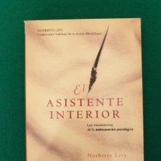 Libros antiguos: EL ASISTENTE INTEIOR NORVERTO LEVY. Lote 269448193