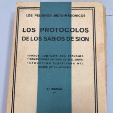 Libros antiguos: LOS PROTOCOLOS DE LOS SABIOS DE SIÓN (FAX, 1936) INTONSO. Lote 269828248