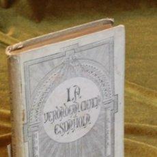 """Libros antiguos: HISTORIA GENERAL DE VIZCAYA"""" POR JUAN RAMON DE ITURRIZA Y ZABALA. IMPRENTA DE LA V.É H DE J. SUBIRAN. Lote 269984488"""
