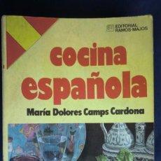 Libri antichi: COCINA ESPAÑOLA. MARÍA DOLORES CAMPS CARDONA. Lote 270962533