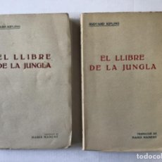 Libros antiguos: EL LLIBRE DE LA JUNGLA. - KIPLING, RUDYARD.. Lote 123205094