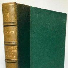 Libros antiguos: TROBES (LES) EN LAHORS DE LA VERGE MARIA. PUBLICADAS EN VALENCIA EN 1474 Y REIMPRESAS POR PRIMERA VE. Lote 123152108
