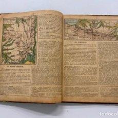 Libros antiguos: ANTIGUO LIBRO COURS DE GÉOGRAPHIE MÉTHODIQUE. EN FRANCÉS. POR L. LANIER. Lote 273930183