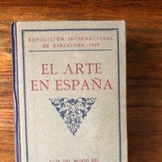 Libros antiguos: EXPLSICIÓN INTERNACIONAL DE BARCELONA 1929. EL ARTE EN ESPAÑA. GUIA DEL MUSEO DEL PALACIO NACIONAL. Lote 275139438