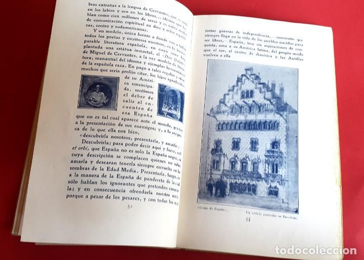 Libros antiguos: Abigaíl Mejia - POR ENTRE FRIVOLIDADES - FEMINISMO, MODERNISMO, PERIODISMO... 1922 - Foto 3 - 275890083