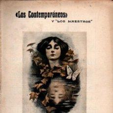 Libros antiguos: ORTIZ DE PINEDO : REMANSO (LOS CONTEMPORÁNEOS, 1914). Lote 276233928