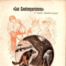 Libros antiguos: MANUEL LINARES RIVAS : EL CABALLERO LOBO (LOS CONTEMPORÁNEOS, 1914). Lote 276242603