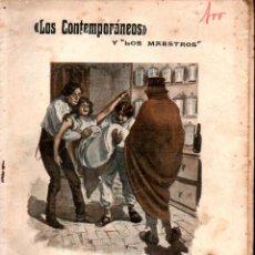 Libros antiguos: CASTRO Y SERRANO : LA SERPIENTE ENROSCADA (LOS CONTEMPORÁNEOS, 1914). Lote 276243273