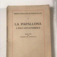 Libros antiguos: LA PAPALLONA L'ESCANYAPOBRES 1928 OBRES COMPLETES NARCIS OLLER . ESTUDI CRITIC MANUEL DE MONTOLIU. Lote 277167288