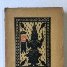Libros antiguos: LES LARMES DU COBRA. LÉGENDES DE LANKA. - KARUNARATNÉ, ENID.. Lote 123204858