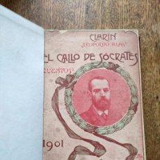 Libros antiguos: EL GALLO DE SÓCRATES. 1901. L.A. CLARÍN. CUENTOS. Lote 277601958