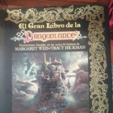 Libros antiguos: EL GRAN LIBRO DE LA DRAGONLANCE. Lote 277634568
