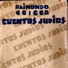 Libros antiguos: RAIMUNDO GEIGER : CUENTOS JUDÍOS (CENIT, 1929). Lote 278172158