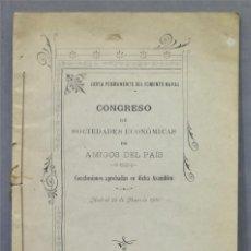 Libros antiguos: 1901.- CONGRESO SOCIEDADES ECONOMICAS DE AMIGOS DEL PAIS. Lote 278452203
