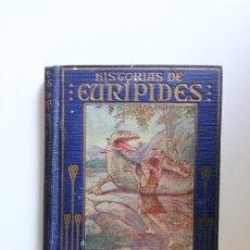 Libros antiguos: MARIA LUZ MORALES. 2ª ED. CASA EDITORIAL ARALUCE. Lote 278843483