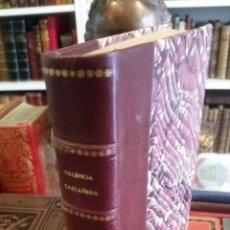 Libros antiguos: 1915 - BENITO VALENCIA CASTAÑEDA - CRÓNICAS DE ANTAÑO TOCANTES A MEDINA DE RIOSECO. Lote 278935858