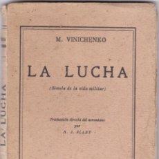 Libros antiguos: M. VINICHENKO: LA LUCHA. Lote 279377688