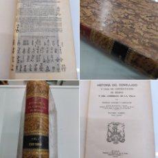 Libros antiguos: HISTORIA DEL CONSULADO DE BILBAO TOMO 1 (1511-1699) TEOFILO GUIARD Y LARRAURI 1913 BILBAO PAIS VASCO. Lote 285107663