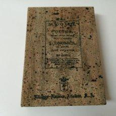 Libros antiguos: NUEVO ARTE DE COCINA JUAN ALTAMIRAS FACSIMIL 1858 FACSIMIL CORCHO. Lote 285151053