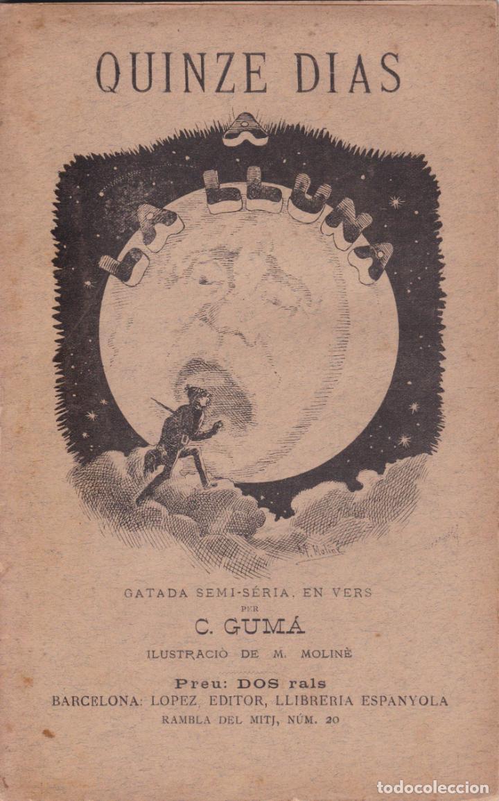 QUINZE DIAZ – GATADA SEMI-SERIA, EN VER PER C.GUMÀ (Libros Antiguos, Raros y Curiosos - Literatura - Otros)