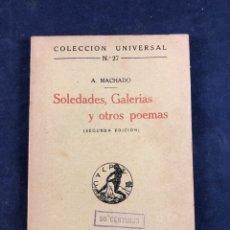 Livres anciens: SOLEDADES, GALERÍAS Y OTROS POEMAS. Lote 287681458