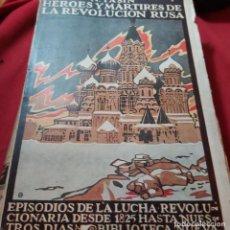 Libros antiguos: N. TASÍN. HÉROES Y MÁRTIRES DE LA REVOLUCIÓN RUSA (1905). ED. ZEUS. CIRCA AÑOS 20.. Lote 287802238