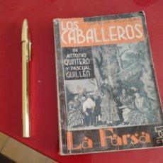 Libros antiguos: LOS CABALLEROS LA FARSA , ANTONIO QUINTERO Y PASCUAL GUILLÉN 1928 , REF 140. Lote 288060158