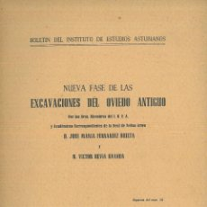 Libros antiguos: NUEVA FASE DE LAS EXCAVACIONES DEL OVIEDO ANTIGUO. -FERNÁNDEZ BUELTA, JOSÉ Mª - HEVIA GRANDA, VÍCTOR. Lote 177524070