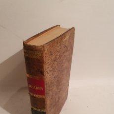 Libros antiguos: SUSARON JOSE M° GOY. ASTORGA 1920. PAIAAJES Y COSTUMBRES DE LA MONTAÑA ALAVESA.. Lote 288664203