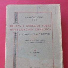 Libros antiguos: REGLAS Y CONSEJOS SOBRE INVESTIGACIÓN CIENTÍFICA. S. RAMÓN Y CAJAL. 1923. 296 PÁGINAS.. Lote 288865563