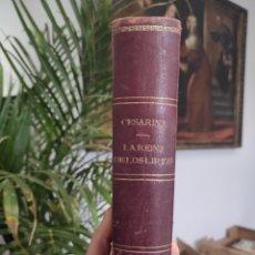 Libros antiguos: CHARLOTTE MARY BRAME - CESARINA. TRADUCIDA POR GERARDO CUESTA. Lote 288914058