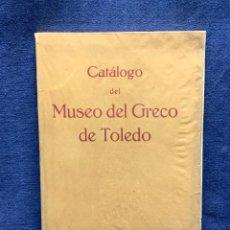 Libros antiguos: CATALOGO MUSEO DEL GRECO DE TOLEDO MADRID 1912 IMP ARTISTICA JOSE BLASS Y CIA 21X13CMS. Lote 289325303