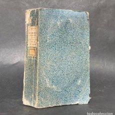 Libros antiguos: 1818 - OBRAS DE MARMONTEL - ELEMENTOS DE LITERATURA - LIBRO ANTIGUO. Lote 289337903