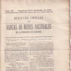 Libros antiguos: DESAMORTIZACIÓN. VENTA DE BIENES PROVINCIA DE NAVARRA. 1883. PAMPLONA, ESTELLA Y AOÍZ. Nº 19. Lote 289359698