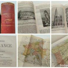 Libros antiguos: HISTOIRE DE FRANCE (1880), OBRA DE VICTOR DURUY - HISTORIA DE FRANCIA EN 2 TOMOS. Lote 290830378