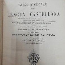 Libros antiguos: NUEVO DICCIONARIO LENGUA CASTELLANA AUMENTADO PEÑALVER DICCIONARIO RIMA Y SINÓNIMOS OLIVE 1864. Lote 292020858