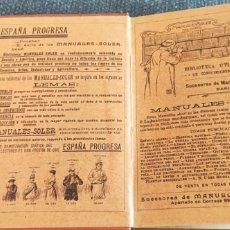 Libros antiguos: CANALES DE RIEGO, MANUALES SOLES AÑO 1909. Lote 292175363