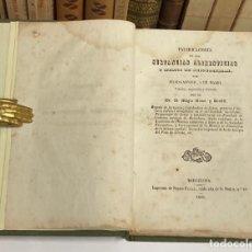 Libros antiguos: 1846 - FALSIFICACIONES DE LAS SUSTANCIAS ALIMENTICIAS Y MEDIOS DE RECONOCERLAS - GARNIER Y HAREL. Lote 293808483