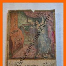 Libros antiguos: CATALOGO DE LA EXPOSICION INTERNACIONAL DEL MUEBLE Y DECORACIÓN DE INTERIORES (1923). Lote 293871628