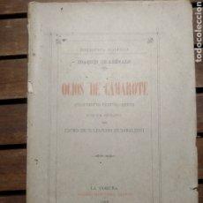 Libros antiguos: OCIOS DE CAMAROTE. JOAQUIN DE ARÉVALO. BIBLIOTECA GALLEGA Nº 15. ANDRÉS MARTINEZ, 1888. Lote 293981153