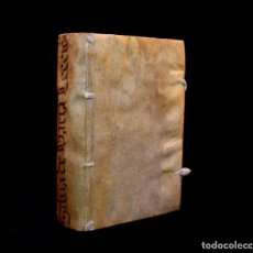 Libros antiguos: SILVA DE VARIA LECION - PERO MEXIA - 1572. Lote 295337673