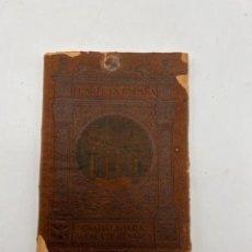 Libros antiguos: GUADALAJARA-ALACALA DE HENARES. EL ARTE EN ESPAÑA Nº 2. RAFAEL AGUILAR.HIJOS DE J. THOMAS. BARCELONA. Lote 295420188
