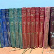 Libros antiguos: COLECCIÓN ARALUCE 15 EJEMPLARES . EDITORIAL ARALUCE BARCELONA 1914-1828.. Lote 295447743